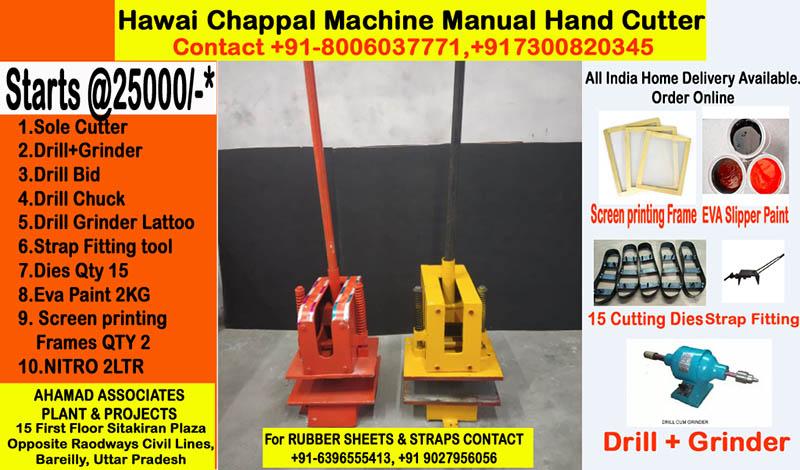 Hawai Chappal Making Machine Price In India